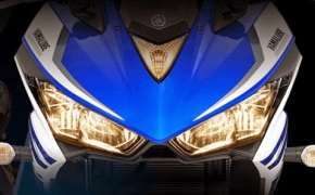 Yamaha R25 Coming To India Next Year