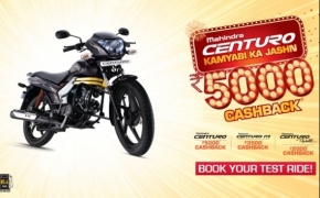 Mahindra Offers Cash Discount Of Rs 5000 On Centuro