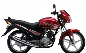 Yamaha India Going To Launch 125cc Motorcycle On 17th April- Saluto Coming?