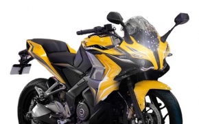 Pulsar RS400- Nothing But Hoax?