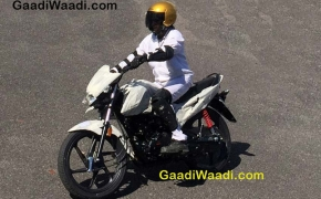 Honda Livo To Be Launched Soon- CB Twister Successor?