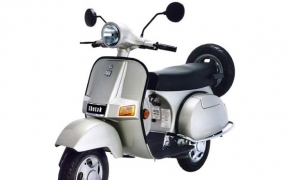 Bajaj May Re-enter Into Scooter Market With Chetak