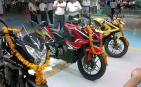 Bajaj Pulsar 200AS Production Starts Alongside Pulsar RS200