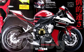 Is Honda Going To Bring CBR 350RR And Not 250RR?