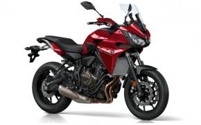 Yamaha Tracer 700 Unveiled