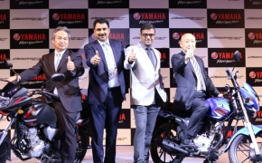 Yamaha Launches New 110cc Saluto RX