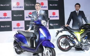 Suzuki Unveils New Access 125 At Auto Expo'16