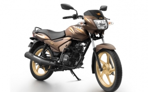 TVS Star City+ Now In New Chocolate Gold Edition