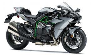 Kawasaki Unveils Updated Ninja H2, H2R And New H2 Carbon- 2016 INTERMOT