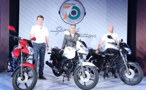 Hero MotoCorp Launches New Achiever 150