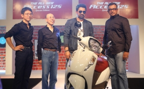 Suzuki Launches Special Edition Access 125