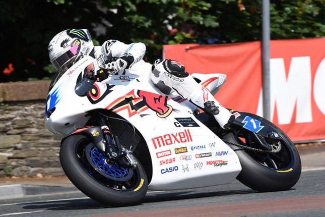 2019 MotoGP All Set For Electric Class Racing » BikesMedia ...
