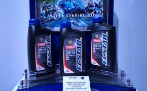 Suzuki Launches ECSTAR Engine Oil In India