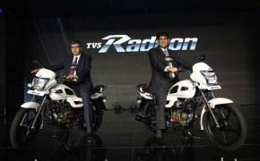 TVS Radeon 110 Motorcycle Launched