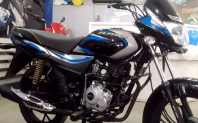 Bajaj Platina 110 With Combi Brakes Launched In India