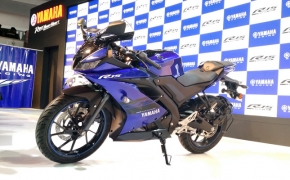 Yamaha Launches YZF-R15 V 3.0 At Auto Expo 2018