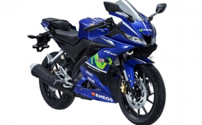 Yamaha YZF-R15 V3 Registers Record Sale