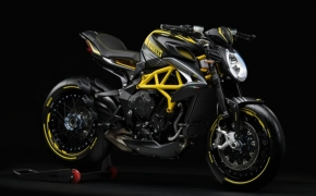 MV Agusta 2018 Dragster RR Pirelli Edition Revealed