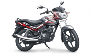 TVS Star City+ New Variant Launched