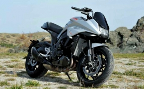 Suzuki Katana to be revealed at Intermot 2018 in Germany