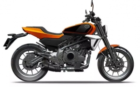 Harley-Davidson To Produce Affordable 338cc Motorcycle