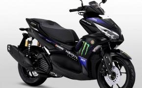 Yamaha launches Aerox 155 In India