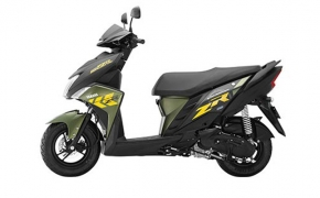 Yamaha Scooters in India, Budget, Scooty Prices, Mileage, Colours, Specs & Reviews