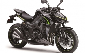 New 2017 Kawasaki Z1000R- Overview
