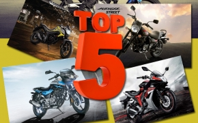 Top 5 Sporty Motorcycles Under One Lakh With Good Mileage