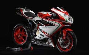 MV Agusta And The Final Phase Of Its Life Cycle